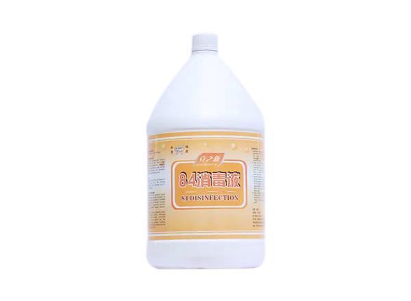 山东消毒液
