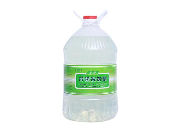 北京柠檬洗洁精